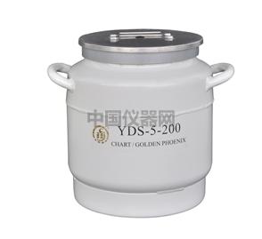 成都金凤大口径液氮罐生物容器YDS-5-200