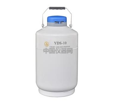 成都金凤YDS-10贮存型液氮