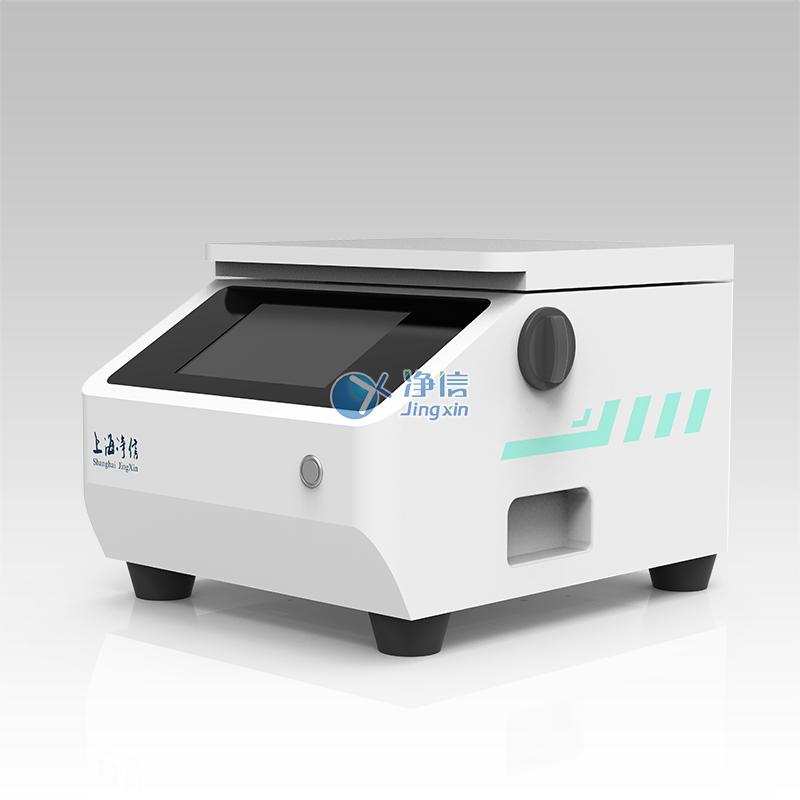 温控型单细胞悬液制备仪