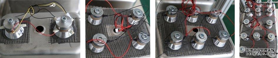 昆山舒美KQ5200台式超声波清洗器