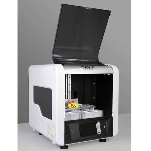 核酸提取仪THHS-32